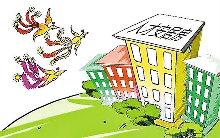 光明新区推出290套人才安居房7752ss影院