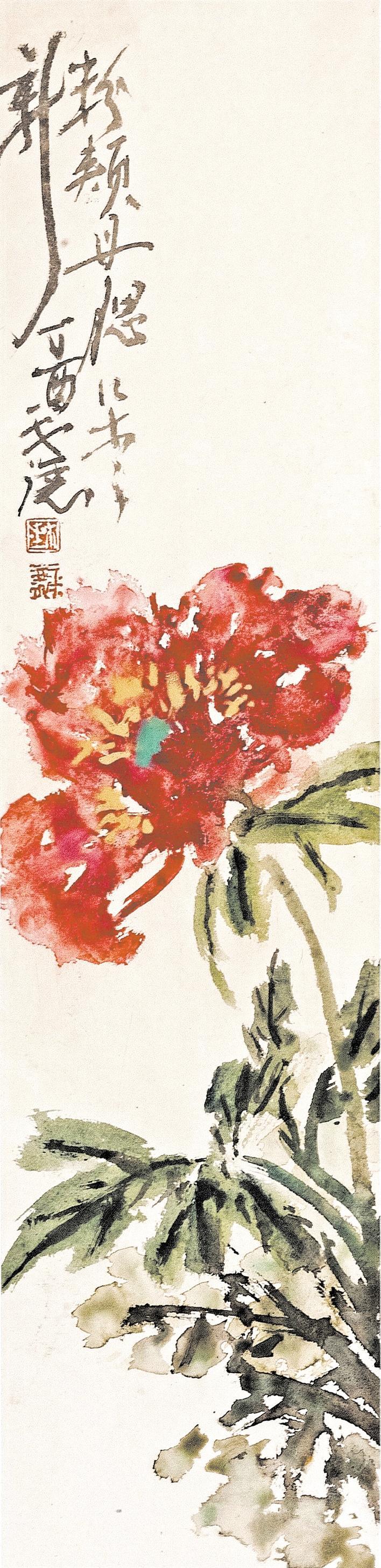 """以画传递情感 用""""花""""描绘人生"""
