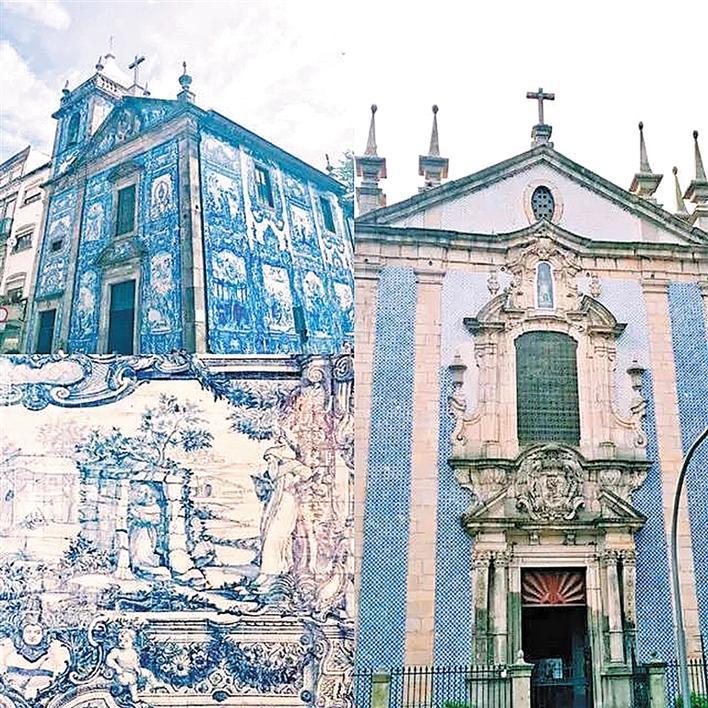 葡萄牙的美好斑斓