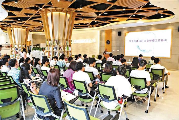 龙华区28个社会治理扶持项目启动