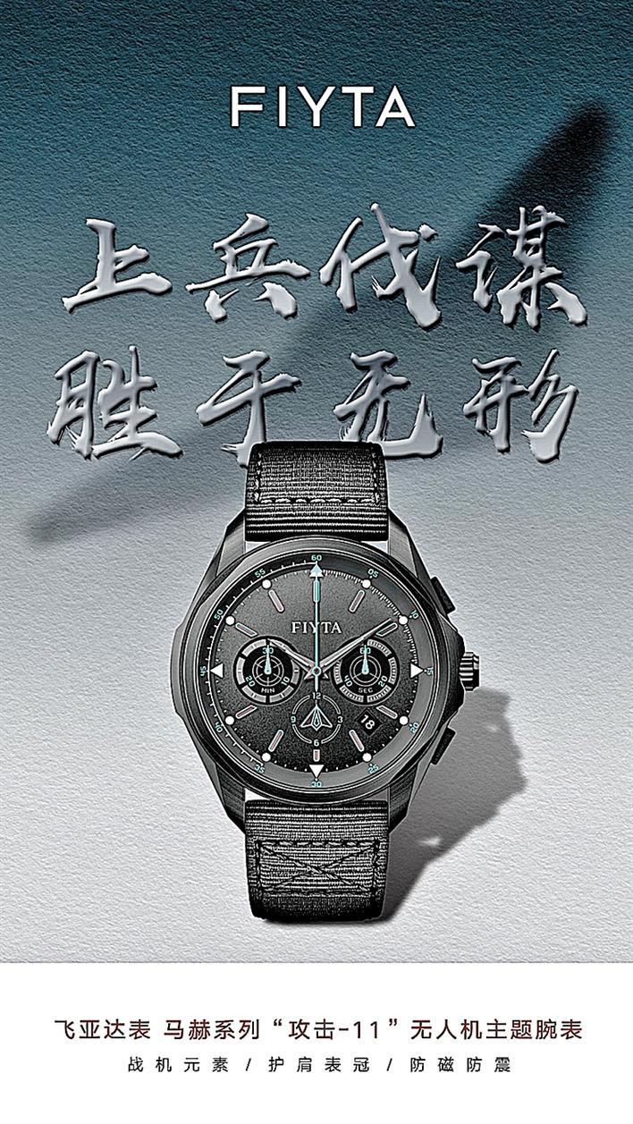 http://www.jindafengzhubao.com/zhubaoxingye/30612.html