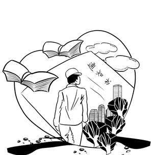 勤奋简笔画-小小说三题 2