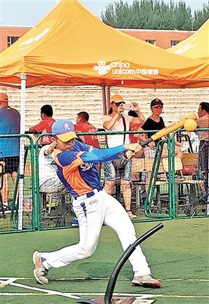 光明小学软式棒垒球队冲浪帝王洁具夺冠浴缸图片