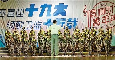 西乡卫生监督所合唱队演唱《打靶归来》